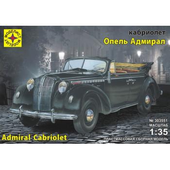 """Кабриолет Опель """"Адмирал"""" (1:35)"""