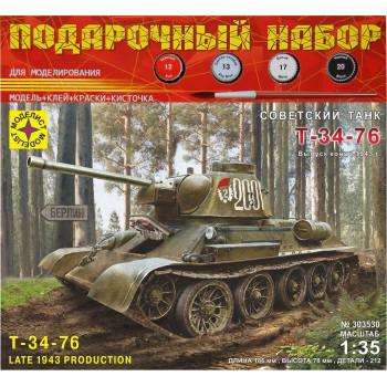 Советский танк Т-34-76 выпуск конца 1943 г. (1:35)