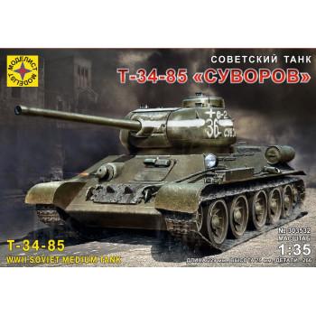 """Советский танк Т-34-85 """"Суворов"""" (1:35)"""