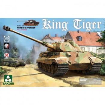 2074 1/35 WWII German Heavy Tank Sd.Kfz.182 King Tiger Porsche Turret w/interior , , шт