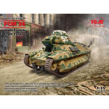 FCM 36, Французский легкий танк II МВ сборная модель