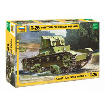 Советский легкий танк Т-26 (обр. 1932г.)