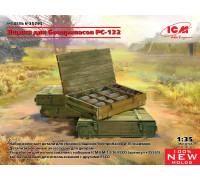 Снарядные ящики для РС-132