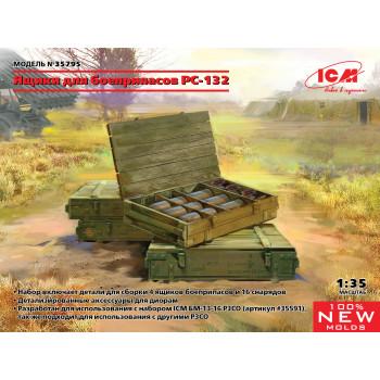 35795 ICM Снарядные ящики для РС-132, 1/35