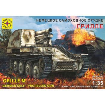 """Немецкое самоходное орудие """"Грилле"""" (1:35)"""