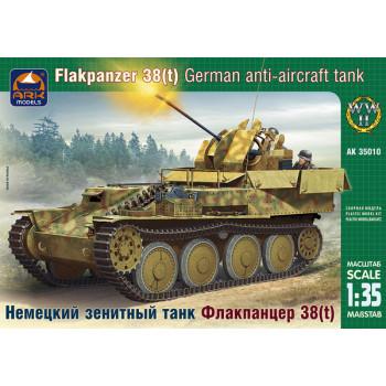 Немецкий зенитный танк Флакпанцер 38