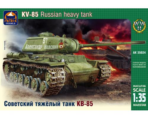 Советский тяжелый танк КВ-85