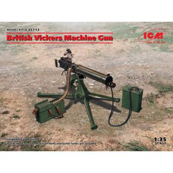 Британский пулемет Vickers сборная модель