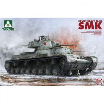 2112 1/35 SMK Soviet Heavy Tank (тяжелый советский танк СМК)