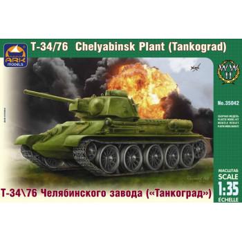 Т-34-76 (Танкоград)