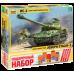 "zv3524П Советский танк ""Ис-2"""