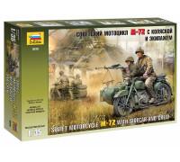 Советский мотоцикл М-72 с коляской
