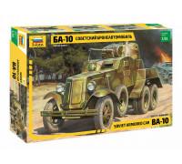 """Советский бронеавтомобиль БА-10"""""""