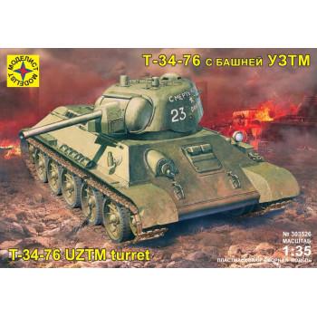 Танк Т-34-76 с башней УЗТМ (1:35)