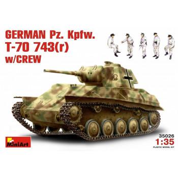 Немецкий Pz. Kpfw.743(r) с экипажем сборная модель