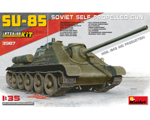 35187 СУ-85 модификация 1943 с полным интерьером