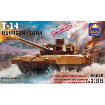 Танк Армата от производителя ARK-models в масштабе 1:48