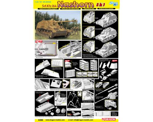 Танк Sd.Kfz. 164 Nashorn (4 in 1)