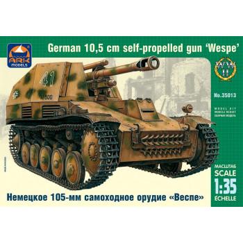 """Немецкое 105-мм самоходное орудие """"Веспе"""""""