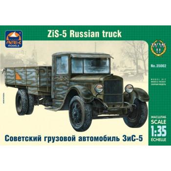 Советский грузовой автомобиль ЗиС-5