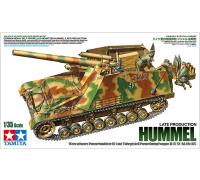 Немецкое тяжелое самоходное 150мм орудие HUMMEL с 3-мя фигурами