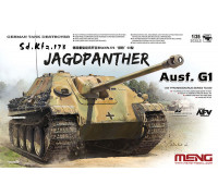 TS-039 Немецкая САУ Sd.Kfz.173 Jagdpanther G1