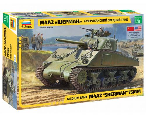 """Американский средний танк М4А2 """"Шерман"""""""