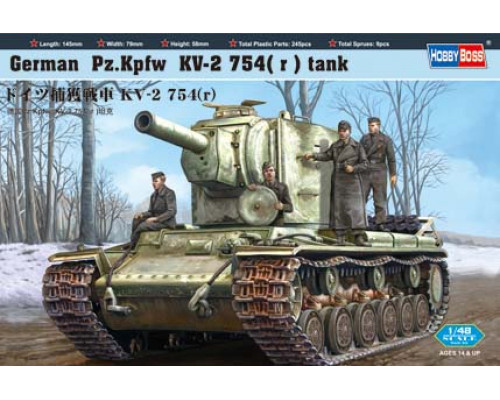 Нем.танк Pz.Kpfw KV-2 754