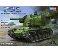 84815 Танк КВ-1 (Большая башня) (прототип КВ-2) (1:48, Hobby Boss)