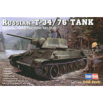 84808 Советский средний танк Т-34/76 (1942 завод №112) (1:48, Hobby Boss)