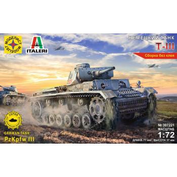Немецкий танк Т-III (1:72)