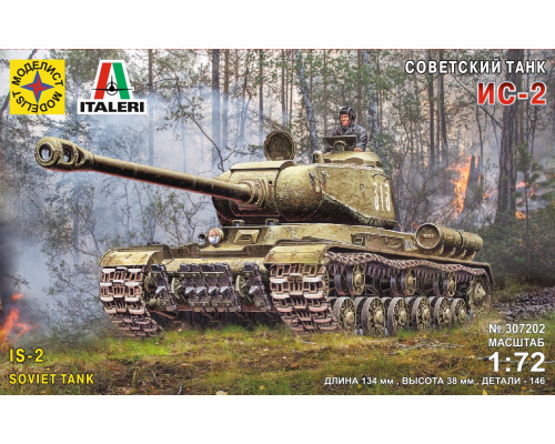 307202 Советский танк ИС-2 (1:72)