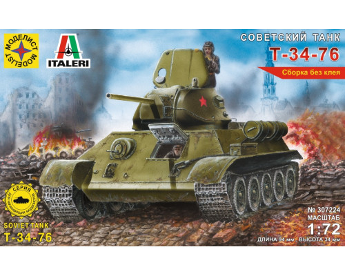 307224 Советский танк Т-34-76, сборка без клея, 1:72