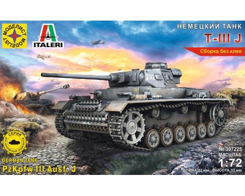 Немецкий танк Т-IIIJ (1:72)
