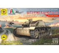 САУ Немецкое штурмовое орудие ШТУРМГЕШЮЦ III (1:72)