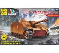 САУ Немецкое штурмовое орудие ШТУРМГАУБИЦА 42 (1:72)