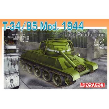 ТАНК T-34/85 модификация 1944