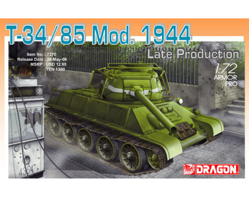 ТАНК Т-34-85 модификация 1944