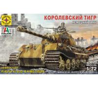 Немецкий танк Королевский тигр (1:72)