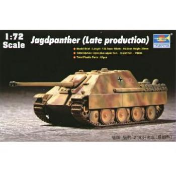07272 Тяжёлая немецкая противотанковая САУ поздняя (1:72, Trumpeter) от Trumpeter