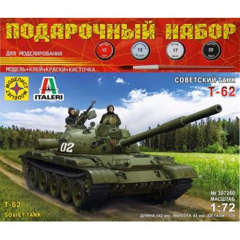 Советский танк Т-62 Подарочный набор (1:72)