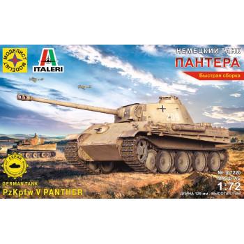 Немецкий танк Пантера (1:72)