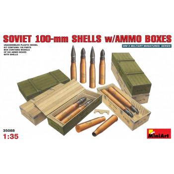 Советские 100 мм снаряды с ящиками