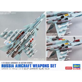 H35201 Hasegawa Набор российского авиационного вооружения (1:72)