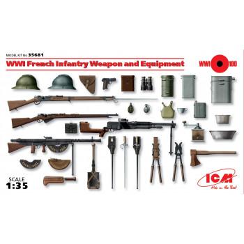 Оружие и снаряжение пехоты Франции 1 Мировой войны сборная модель