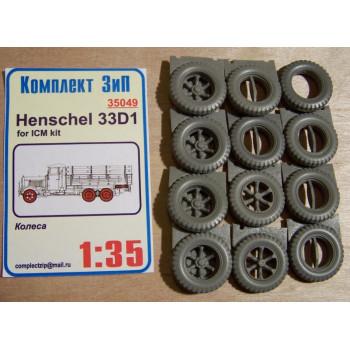 Колеса Henschel 33D1