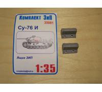 Ящики ЗИП для Су-76И (в комплекте 2шт)
