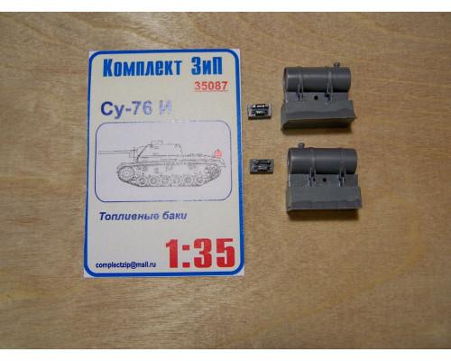 Су-76И Топливные баки(в комплекте 2шт)