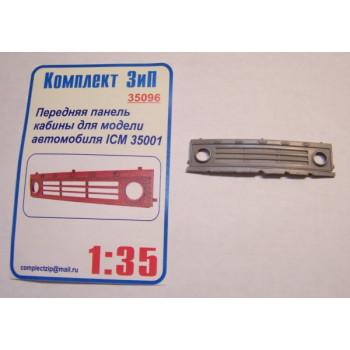 Передняя панель кабины для модели автомобиля 35001 (КАМАЗ)