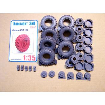 Колеса с тормозными барабанами И-П 184 для автомобиля КАМАЗ 4310(43101)